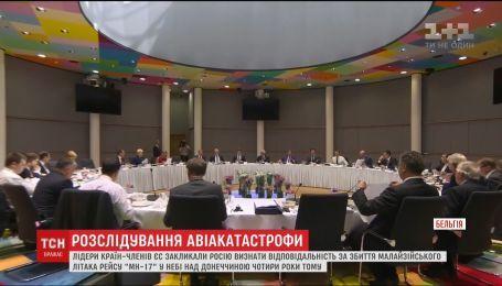Лідери ЄС вимагають від Росії визнати відповідальність за загибель 298 людей над Донбасом
