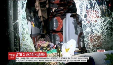 В Румынии перевернулся автобус с украинцами