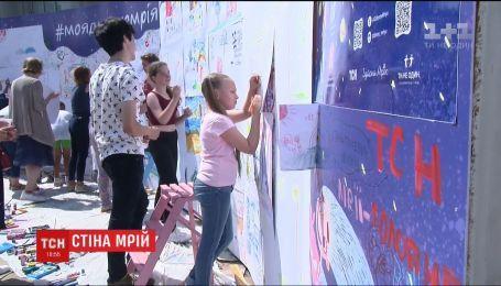 У столиці сотні малюків малюють свої мрії на величезній арт-стіні біля Пейзажної алеї