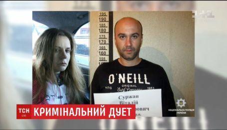 Полиция Полтавщины обещает 10 тысяч гривен за информацию о беглецах из зала суда