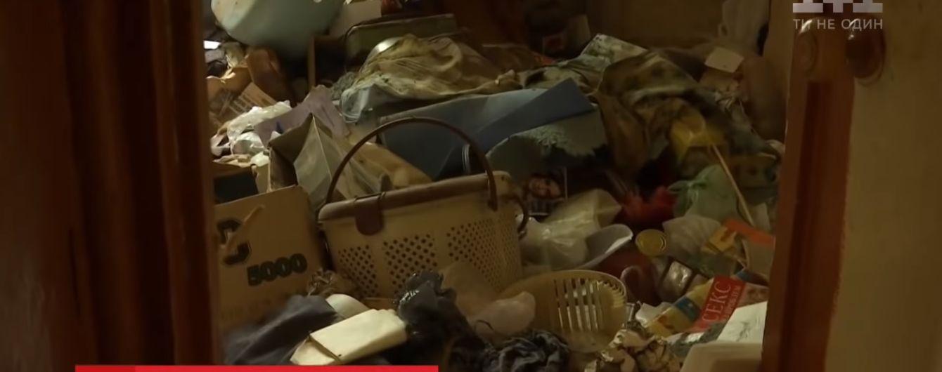 Під Харковом у засміченій квартирі дивакуватого відлюдника знайшли муміфіковане тіло