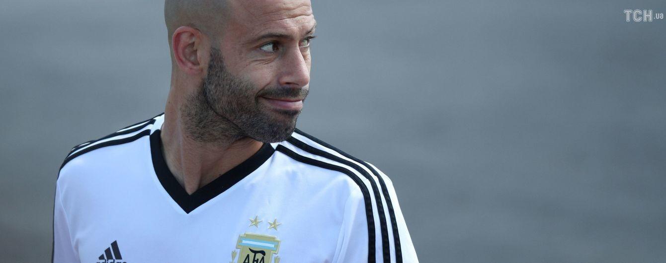 Защитник сборной Аргентины вошел в историю Чемпионатов мира