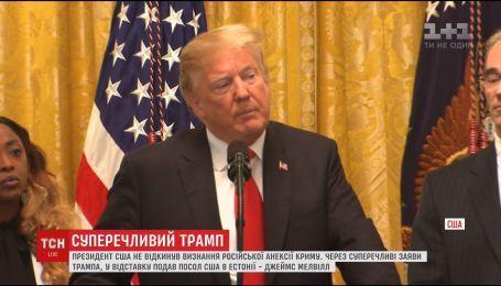 Трамп не исключает признания российской аннексии Крыма