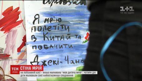 """В столице завершился арт-марафон """"Моя детская мечта"""""""