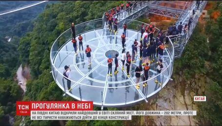 Найдовший у світі скляний міст відкрили на півдні Китаю