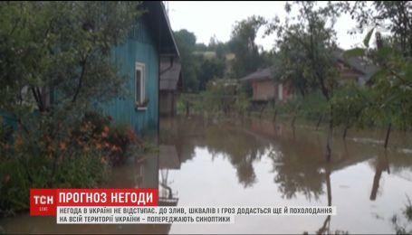 Существенное похолодание и дожди по всей территории Украины прогнозируют синоптики