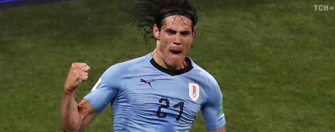 Дубль Кавани помог Уругваю победить Португалию и выйти в четвертьфинал ЧМ-2018