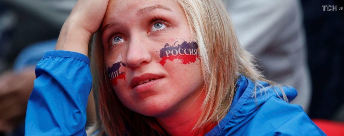 Россию оштрафовали за дискриминационный баннер на матче Чемпионата мира