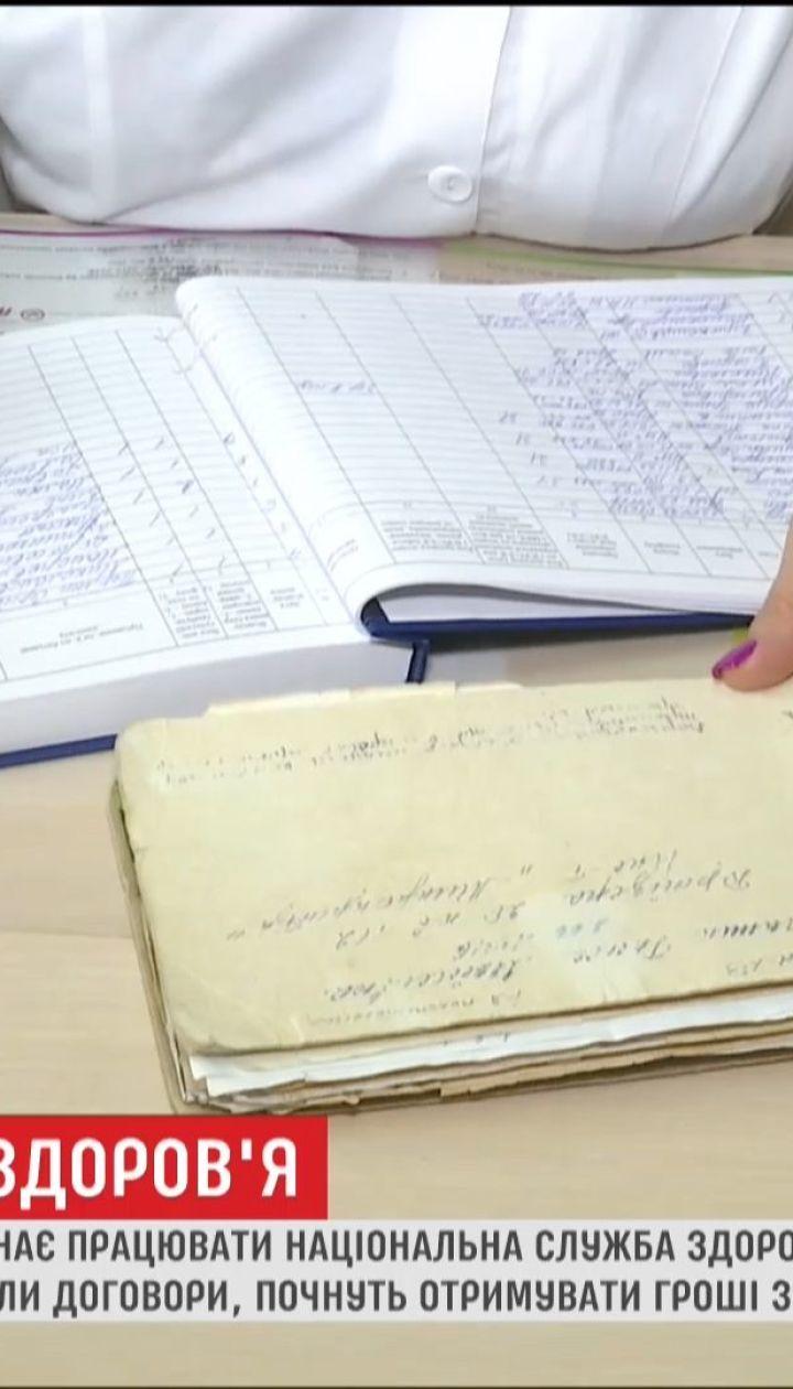 С июля семейные врачи начинают получать деньги за своих пациентов