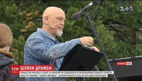 Выдающийся дирижер современности и звезда Голливуда дадут уникальный концерт в центре Киева