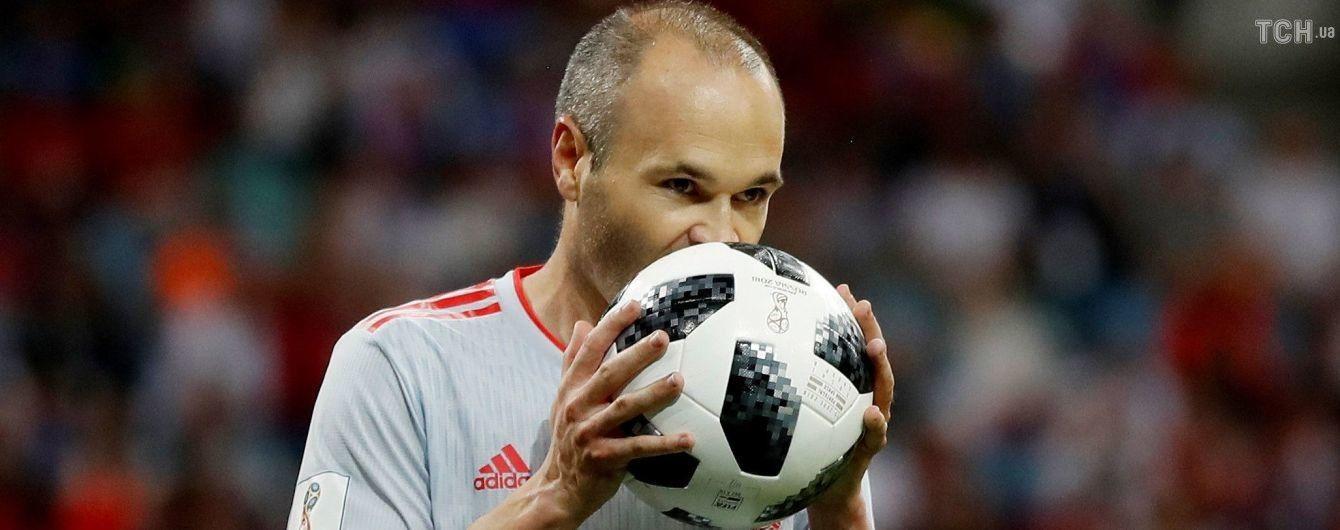 Легендарний футболіст оголосив про завершення кар'єри у збірній Іспанії