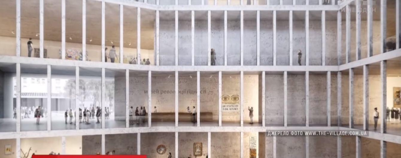 Конкурс проектів Музею Революції Гідності виграли німці