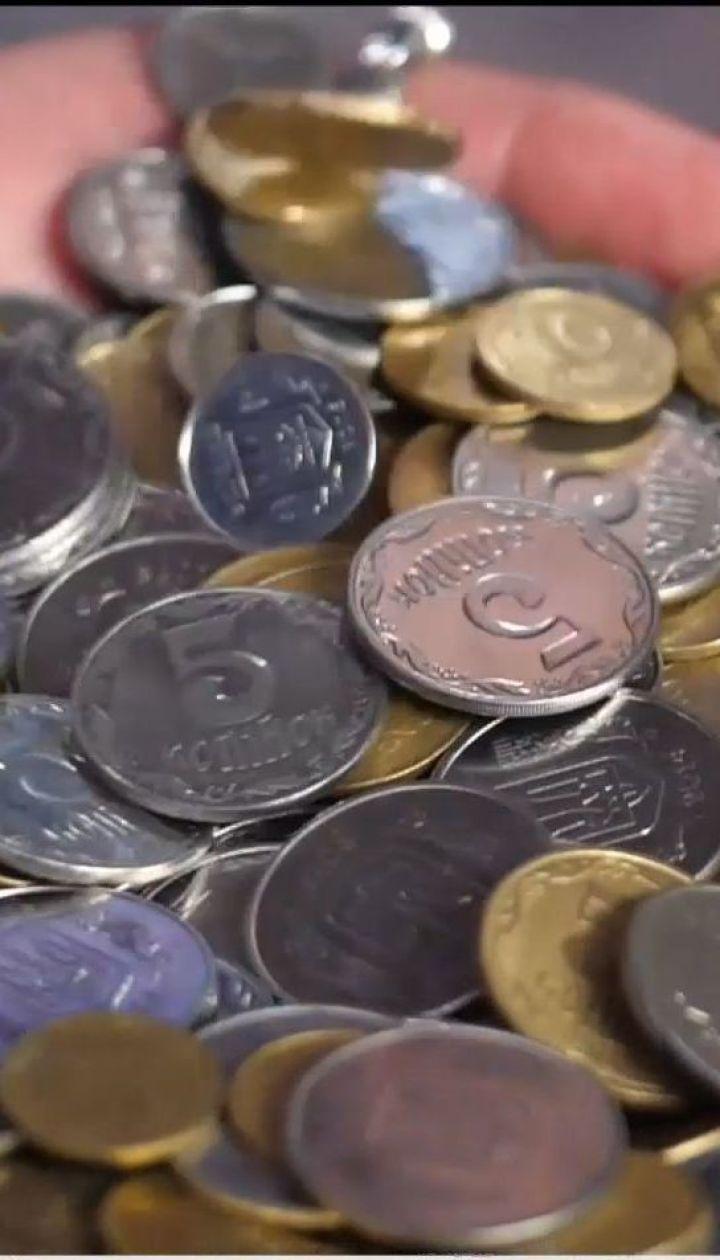 В Украине начинают округлять суммы в чеке