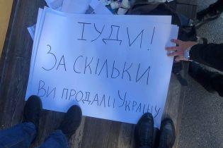 В СБУ повідомили, що не допустили замовлені РФ провокації проти кримських татар у Києві