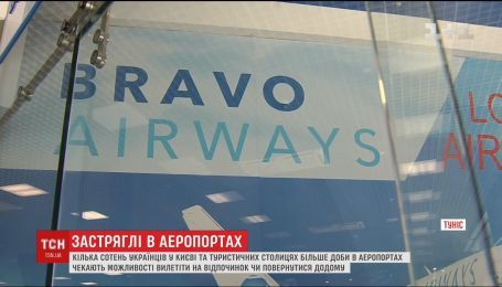 В Bravo Airways прокомментировали задержки рейсов