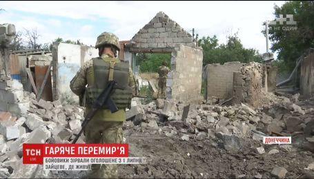 Бойовики обстріляли українські позиції та селище Зайцеве