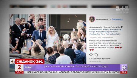 Ванесса Паради вышла замуж за режиссера Самуэля Беншетри