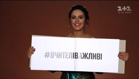 Номінуй свого вчителя на Всеукраїнську премію Global Teacher Prize Ukraine