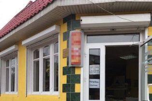 """На Виннитчине разоблачили предприятие, которое хотело вывести в """"ЛНР"""" почти 30 млн из госбюджета"""