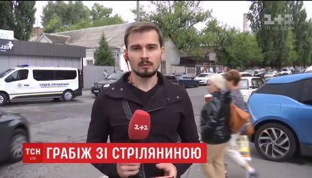 В Киеве неизвестные с оружием ограбили конвертационный центр