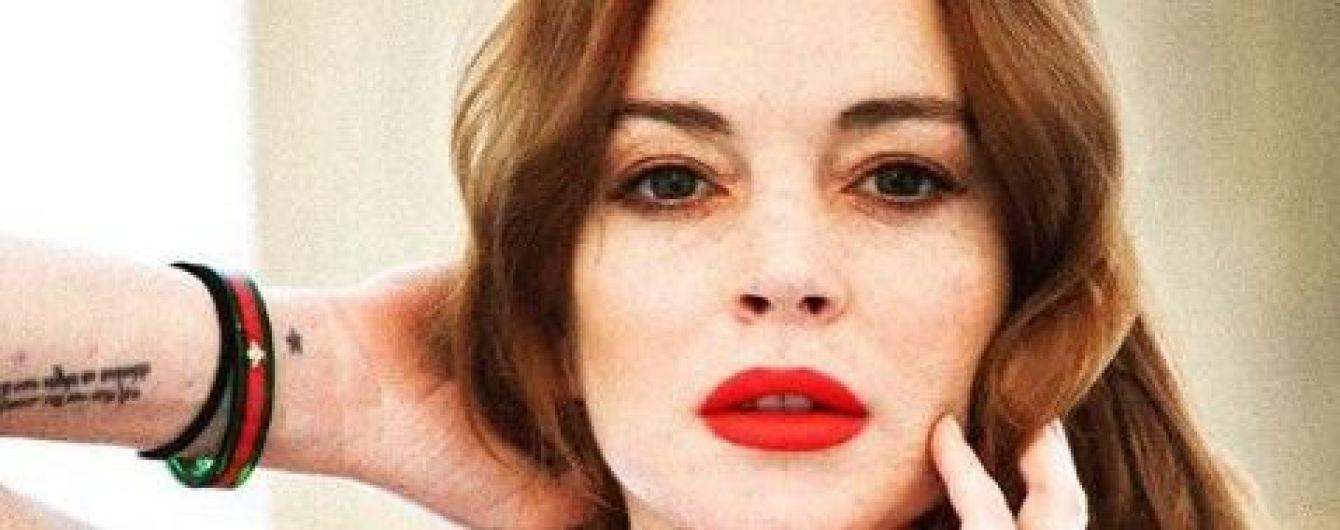 Прежняя я - мертва: Линдси Лохан решила окончательно покончить со своим скандальным прошлым