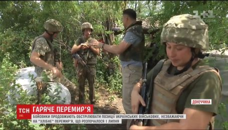 Оккупанты снова нарушают условия перемирия в Донбассе
