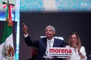 У Мексиці обрали нового президента