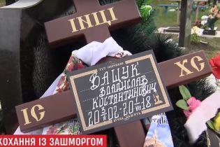 На Київщині школяр вкоротив собі віку на очах у коханої дівчини