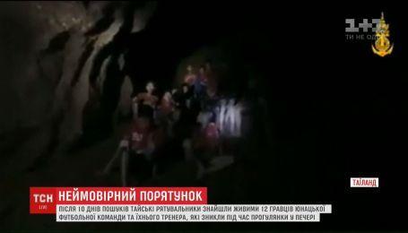В Таиланде начинают подготовку к освобождению из пещеры подростков и тренера