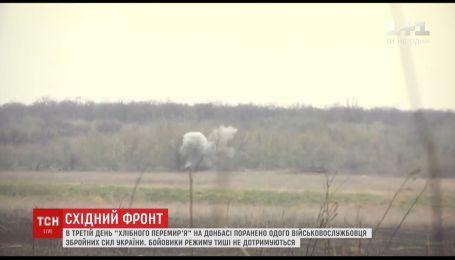 """На передовой - третий день """"хлебного перемирия"""" и 20 обстрелов со стороны боевиков"""