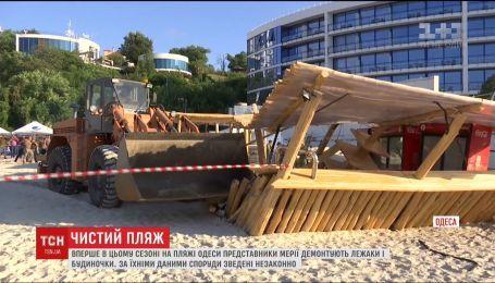 На пляже Одессы представители мэрии демонтируют лежаки и домики