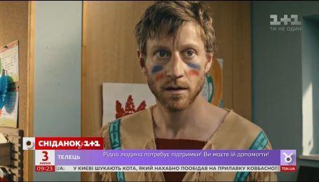 ТОП-5 гарячих кінопрем'єр цього тижня - Кіносніданок