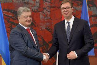 Украина договорилась о безвизовом режиме с Сербией