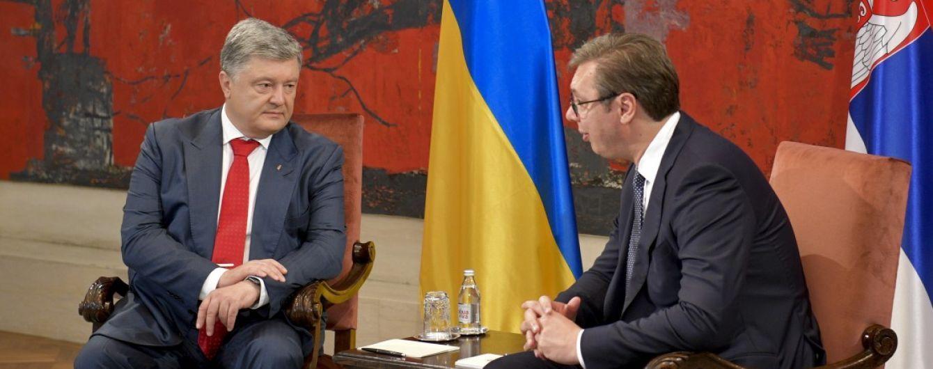 Миротворцы на Донбассе: Порошенко рассчитывает на поддержку Сербии