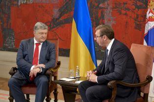 Миротворці на Донбасі: Порошенко розраховує на підтримку Сербії