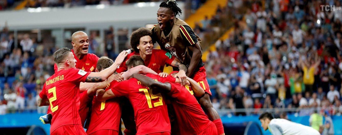 Сборная Бельгии установила редкое достижение на ЧМ-2018
