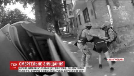 Поліція затримала чотирьох жителів столиці, які жорстоко катували селянина