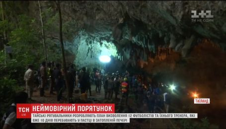 План по освобождению из пещеры футболистов и их тренера разрабатывают спасатели в Таиланде