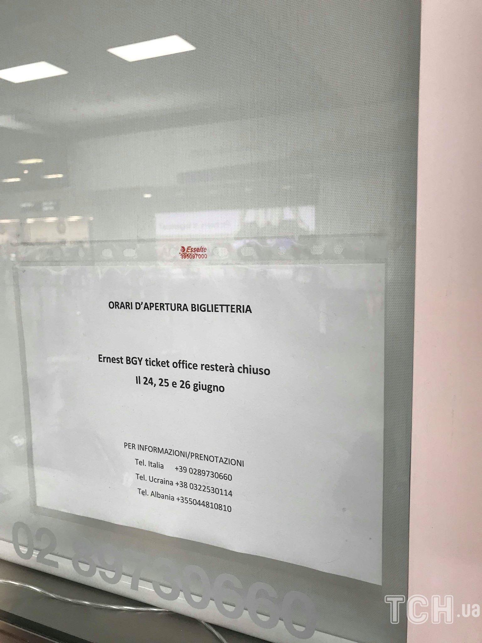 Затримка рейсу, Ernest Airlines, Мілан_2