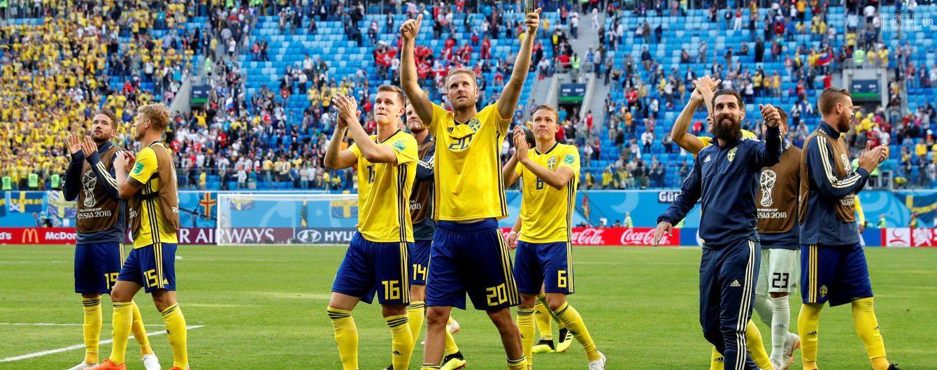 Сборная Швеции впервые за 24 года вышла в четвертьфинал Чемпионата мира