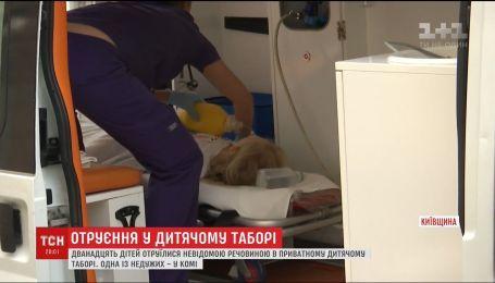 В частном детском лагере на Киевщине отравились 12 детей