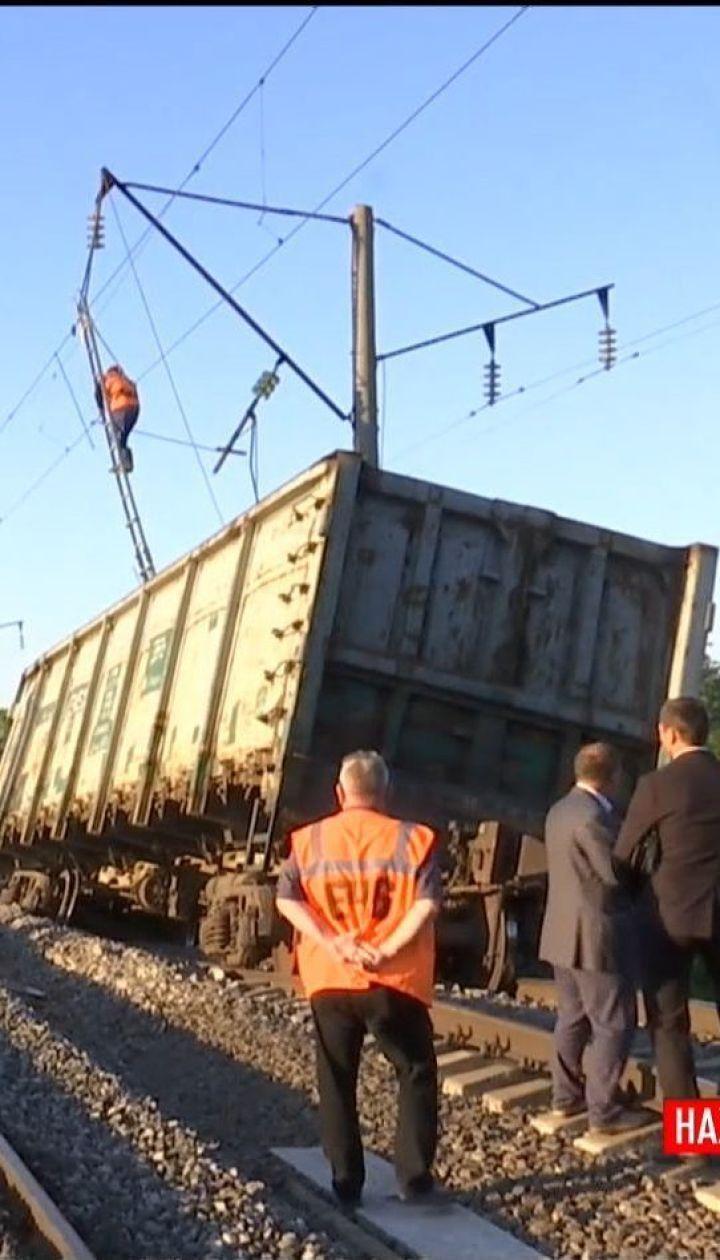 Аварія на залізниці: сполучення між Києвом та Одесою залишається заблокованим