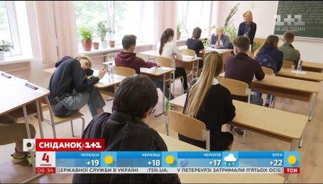 Украинские абитуриенты сегодня будут сдавать дополнительную сессию ВНО по английскому и испанскому языкам