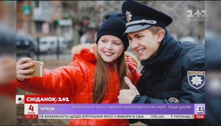 День Національної поліції в Україні: 4 липня 2015  року перші патрульні присягнули на вірність