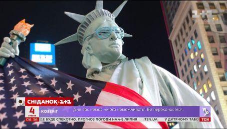 США празднуют 242 День независимости