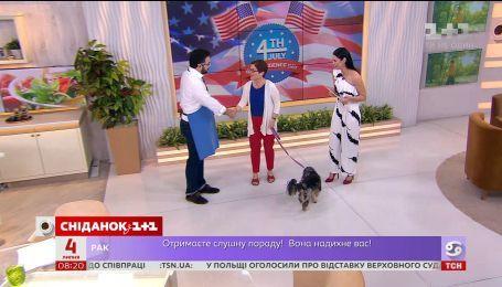 """День независимости США празднуем с послом Мари Йованович в студии """"Сніданку"""""""