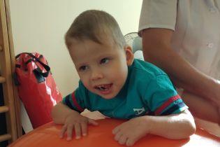4-річний Михайлик потребує жертовної допомоги