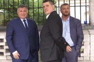 Аваков, Турчинов и Вакарчук приехали на прием к послу США