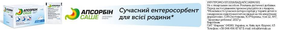 http://apsorbin.com.ua