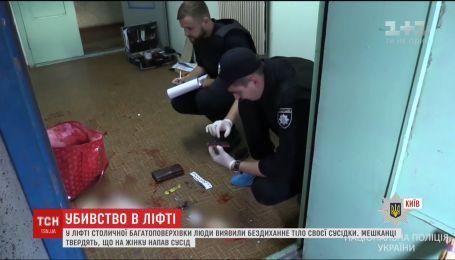 В Киеве неизвестный насмерть забил женщину в лифте многоэтажки